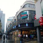 Реконструкция торгового центра City 2