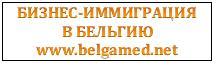 Belgamed.net banner