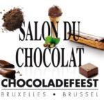 С 6 по 8 февраля в столице Белигии пройдет второй Салон шоколада