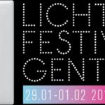 Гент приглашает на Фестиваль света