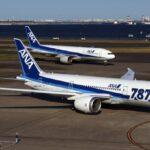 Прямые рейсы между Брюсселем и Токио уже скоро!