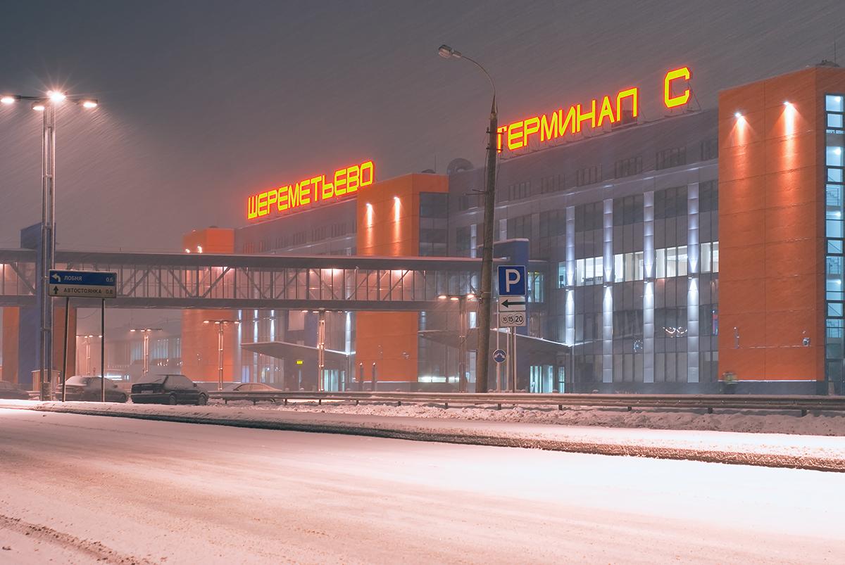 Sheremetyevo.Terminal_-C-_(4924027072)