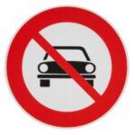 День без автомобилей в Брюсселе – воскресенье 20 сентября 2015 года
