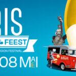 Фестиваль Ириса в Брюсселе