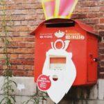 Письма Святому Николаю от бельгийских детей